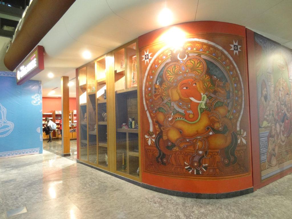 Аэропорт в индийском городе Бангалор.